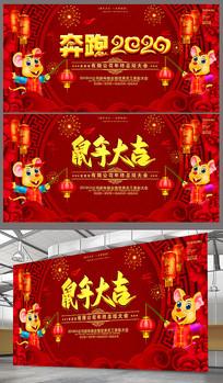 喜庆2020鼠年大吉春节宣传海报