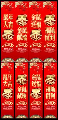 喜庆春节鼠年大吉挂画