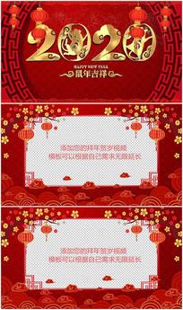 中国风edius鼠年新春拜年贺岁边框模板