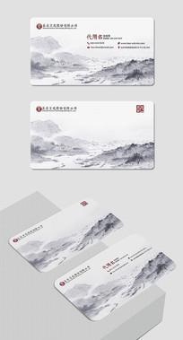 中国风水墨创意名片设计