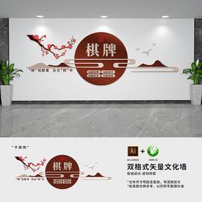 中式古典棋牌室文化墙