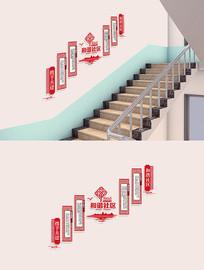 中式和谐社区社区文化墙