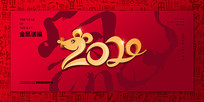 2020红色中国风鼠年春节海报设计