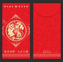 2020新年快乐红包设计