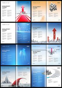 城市房地产箭头建筑工程企业画册