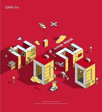创意新年2020海报