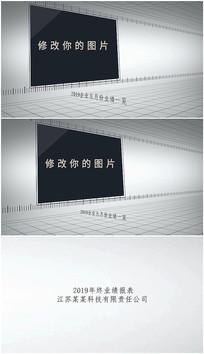 edius大事记时间轴发展回顾视频模板