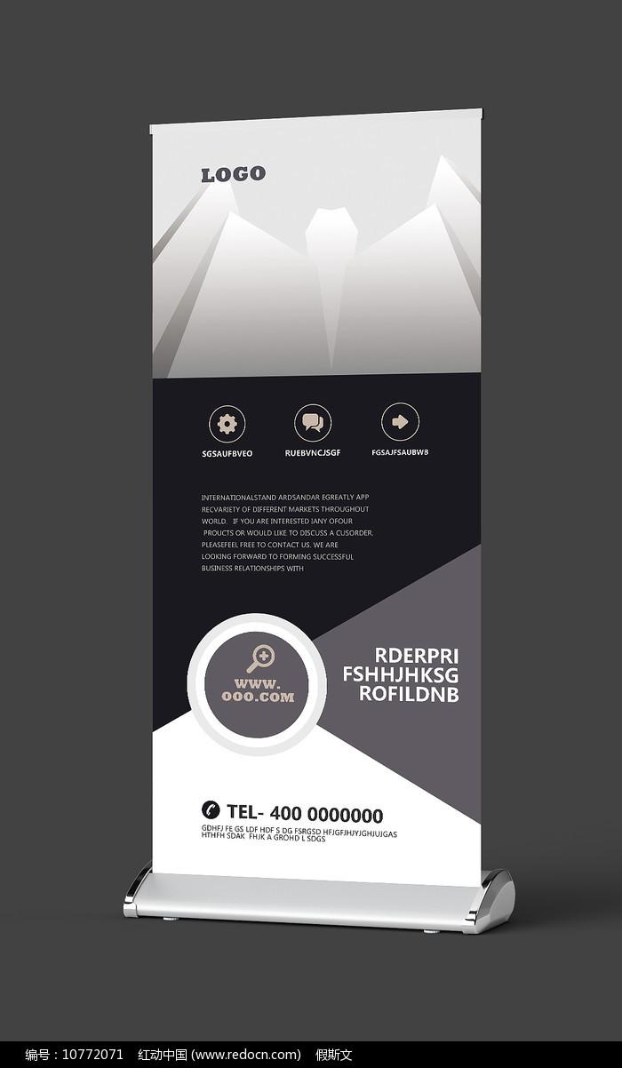 黑色背景高端简洁商务企业简介易拉宝X展图片
