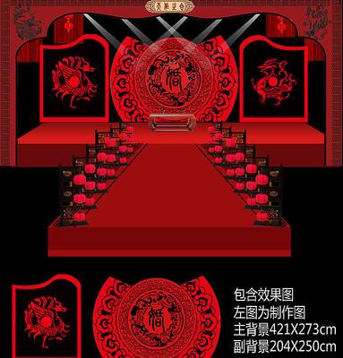 红黑汉唐婚礼背景板设计