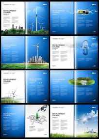 环保新能源电力电气画册
