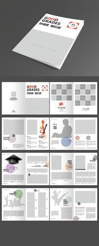 教育机构招生画册设计模板