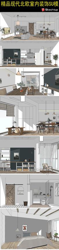 精品现代北欧室内装饰SU模型