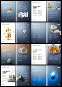 金融投资理财宣传画册