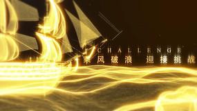 金色大气创意企业颁奖开幕AE模板