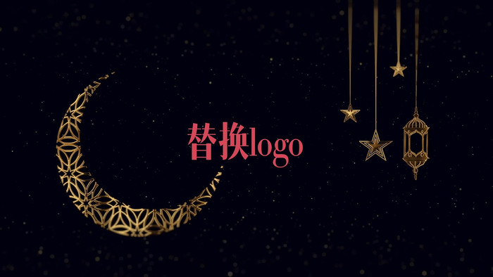 浪漫星月背景LOGO标志演绎pr视频模板
