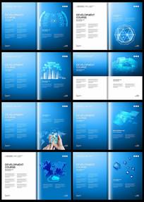 蓝色互联网网络科技企业画册