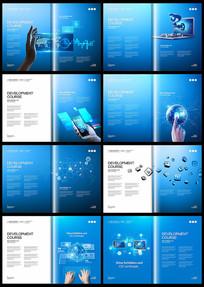 蓝色网络互联网科技企业画册