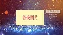 梦幻蓝色金子粒子图片文字展示宣传PR视频模板