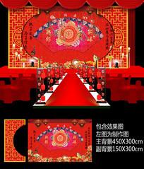 新中式婚礼背景板设计