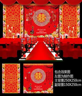 新中式婚礼迎宾牌背景板