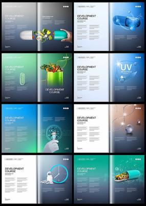 医疗生物科技企业宣传画册