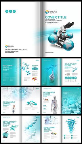 医疗生物药品研发科技企业宣传画册