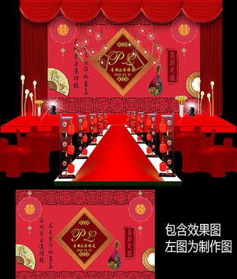 中式婚礼甜品台背景板设计