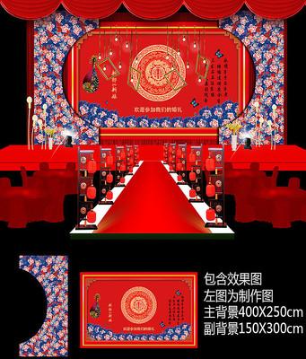 中式蓝牡丹婚礼背景板设计