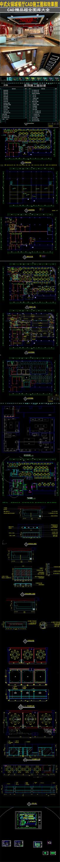 中式喜庆火锅城CAD施工图和含效果图