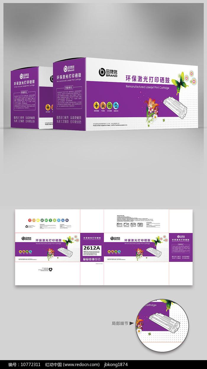紫色背景花纹硒鼓彩盒设计源文件
