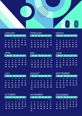 2020蓝色清新挂历日历
