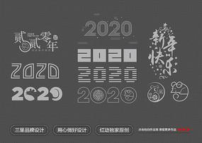 2020年创意字体设计