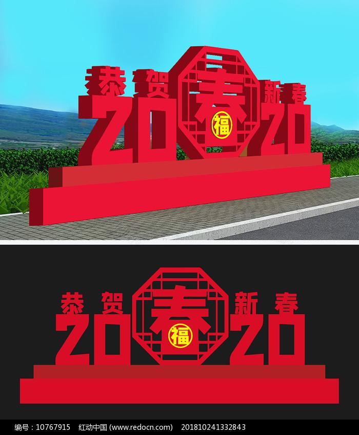 2020鼠年春节新年雕塑户外花坛雕塑布置