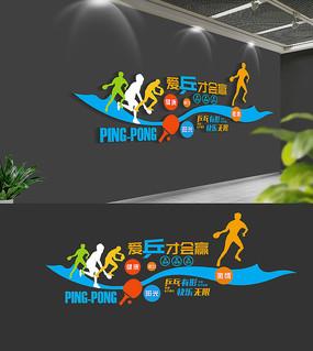 3D校园乒乓球文化墙