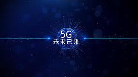 5G新时代大数据蓝色光线科技片头PR模板