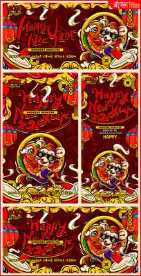 创意2020手绘鼠年春节海报设计