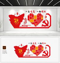 红色爱心党支部党员风采照片墙党建文化墙
