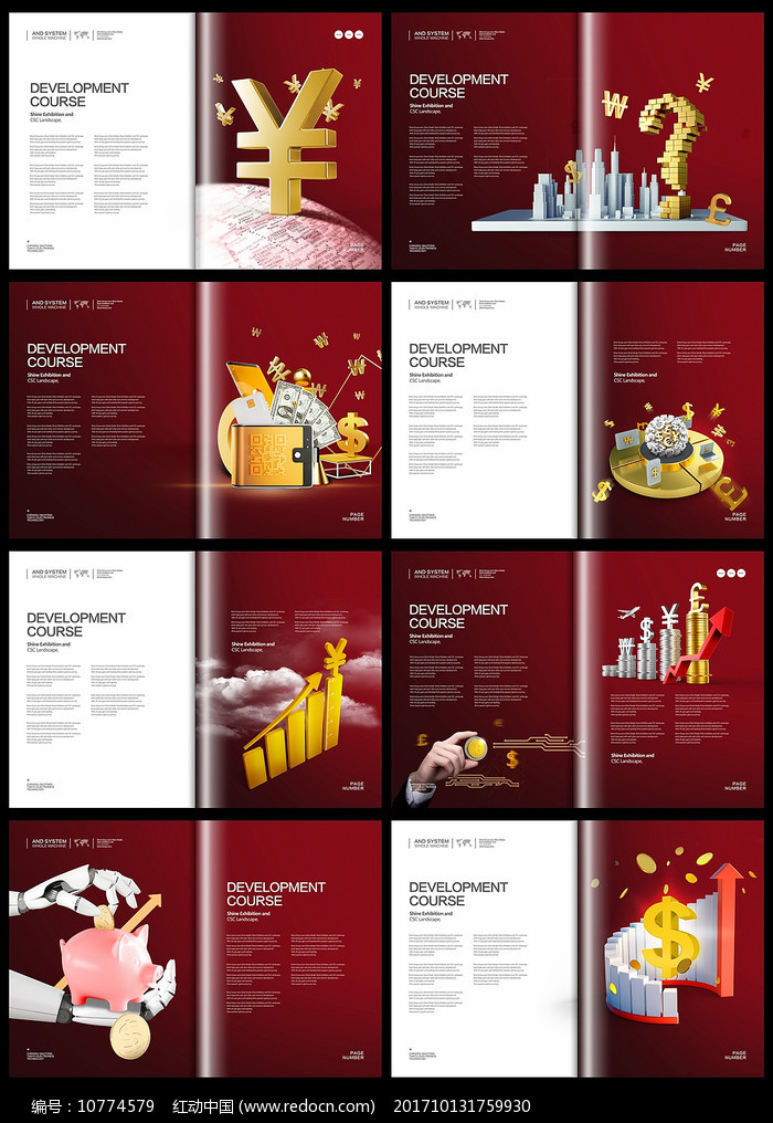 红色金融投资理财宣传画册设计图片