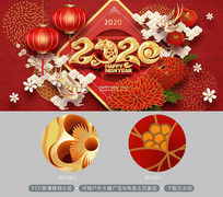 红色喜庆唯美新春鼠年新年2020年海报