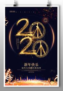 酷炫2020鼠年海报设计