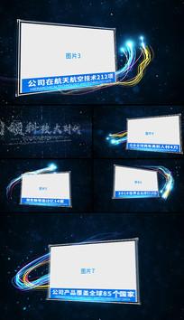 蓝色科技光线穿梭企业历程图文展示AE视频模板