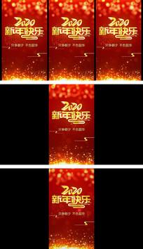 新年快乐手机小视频背景素材