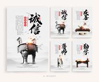 中国风校园教育文化展板