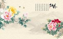 中式牡丹背景墙
