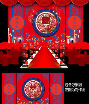 中式青花瓷婚礼背景板设计