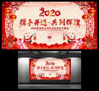 中式鼠年晚会背景