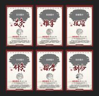 中医疗法养身宣传挂画