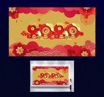 2020年春节展板设计
