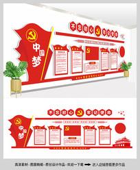 红色大气党员活动室党建文化墙设计