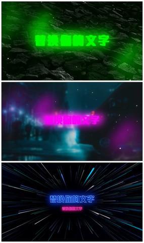霓虹灯发光文字特效视频ae模板